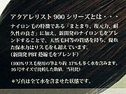 Cci20130509_00000003