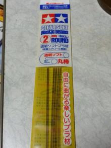 P8114985001