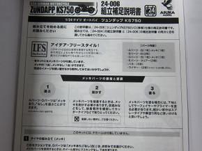 Img_6637001