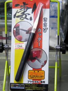 Img_8922001