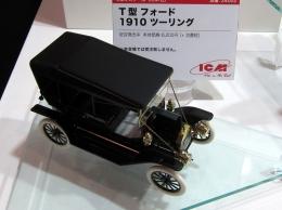 Img_1650001