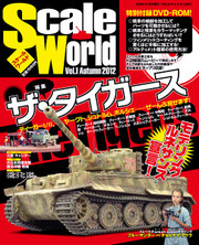 Sw01_cover